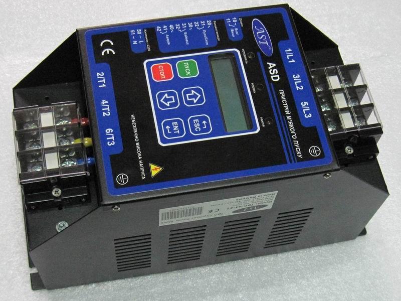 Схемы подключения ASD-105 и